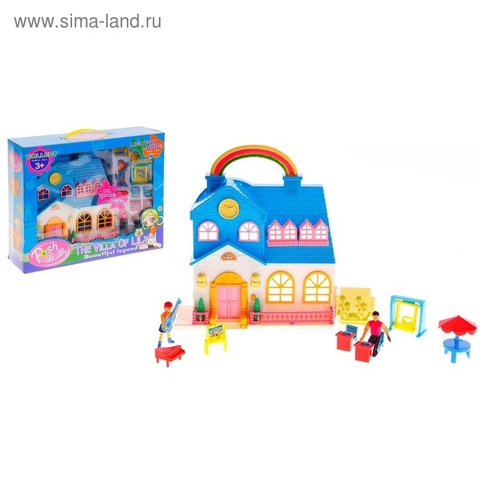 Дом для кукол, с мебелью и фигурками, световые и звуковые эффекты, работает от батареек, МИКС