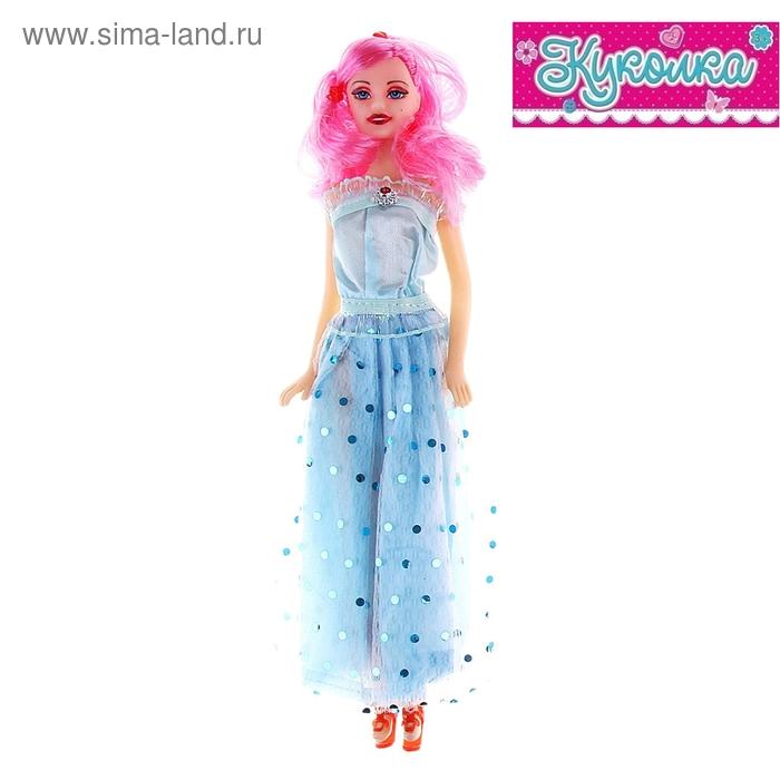 """Кукла """"Кира"""" в вечернем платье, 30 см, МИКС"""