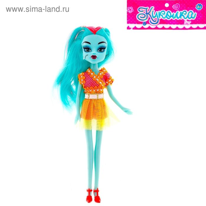 """Кукла """"Монстрик-красотка"""", МИКС"""