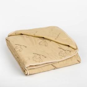Одеяло облегчённое Адамас 'Верблюжья шерсть', размер 140х205 ± 5 см, 200гр/м2, чехол п/э Ош