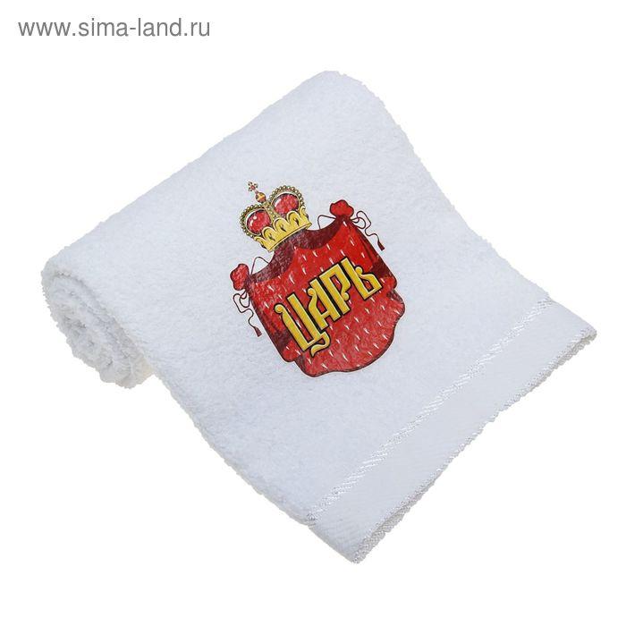 """Полотенце махровое """"Царь"""", размер 30х70 см"""