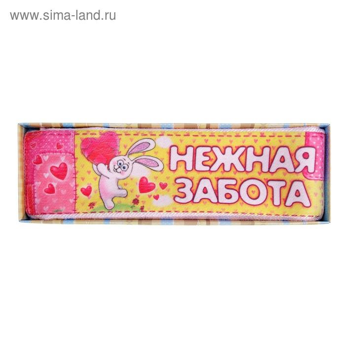 """Полотенце махровое """"Нежная забота"""", размер 30х70 см"""
