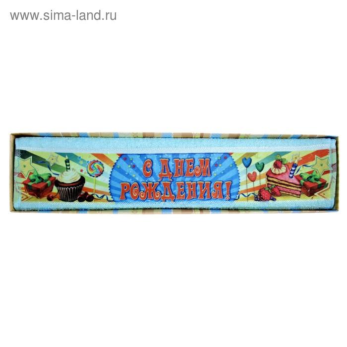 """Полотенце с шелкографией """"С днем рождения"""", 50 х 90 см, 450 гр/м2"""