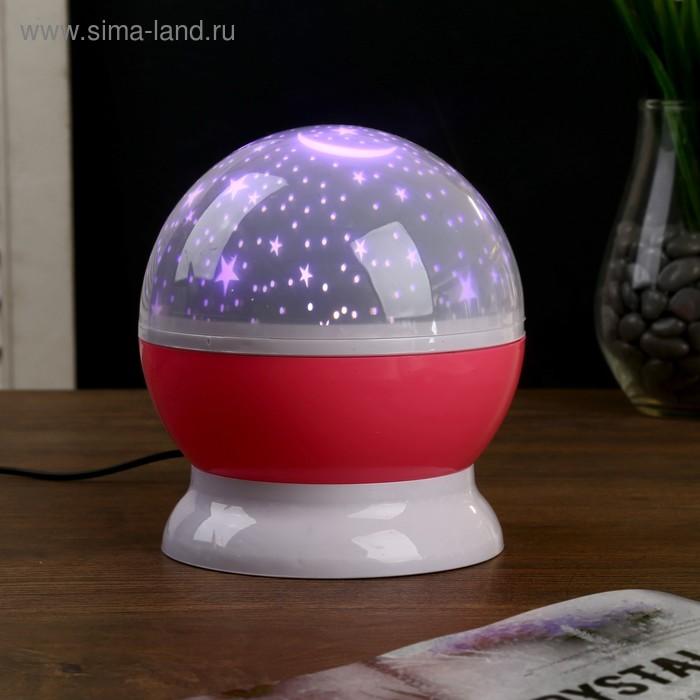 """Ночник-проектор """"Звёздное небо"""" розовый, крутящийся"""