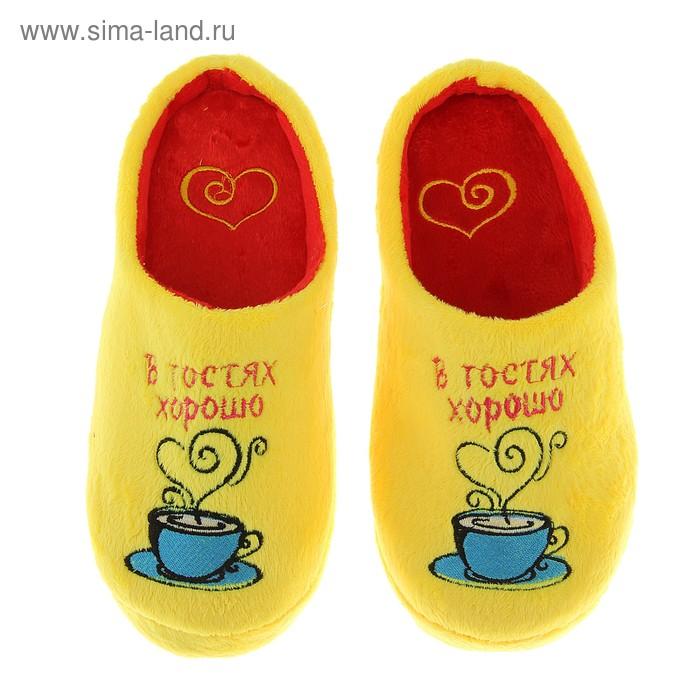 """Обувь домашняя женская """"В гостях хорошо"""", L/40"""