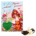 Арома-саше открытка