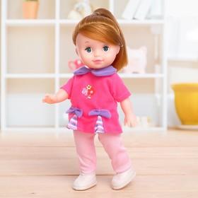 "Кукла ""Маленькая леди"", МИКС"