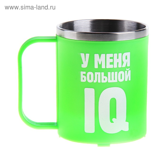 "Термокружка малая ""Что попало я не пью"" 200 мл"