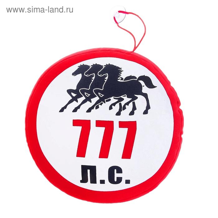 """Мягкая игрушка-антистресс на присоске """"777 лошадиных сил"""""""