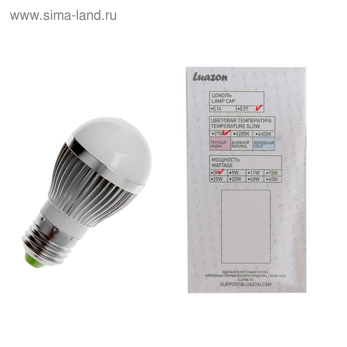 Лампа энергосберегающая светодиодная 3W, 2700K, E27 полусфера