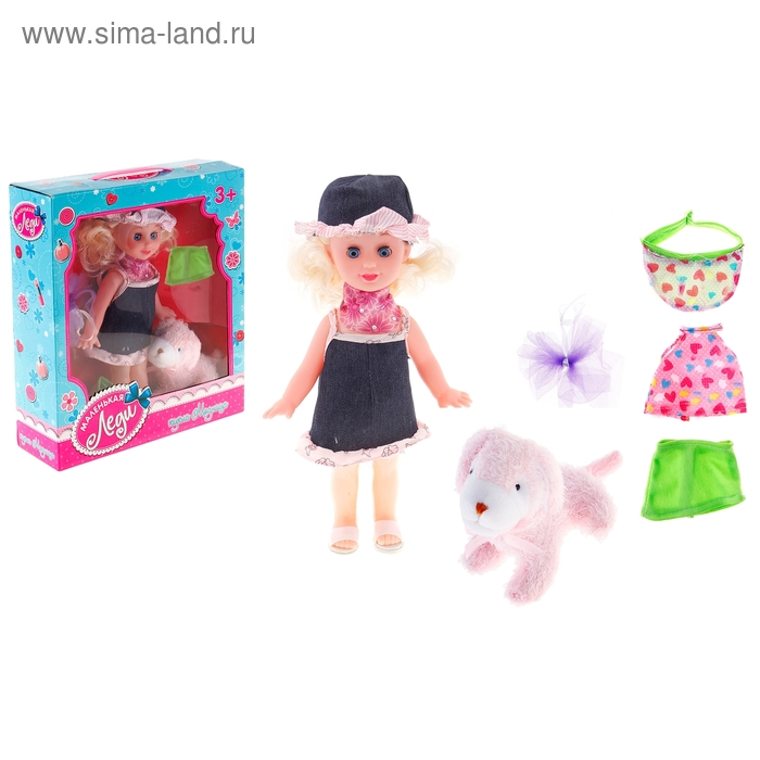 "Кукла ""Модница"" с собачкой, с аксессуарами"