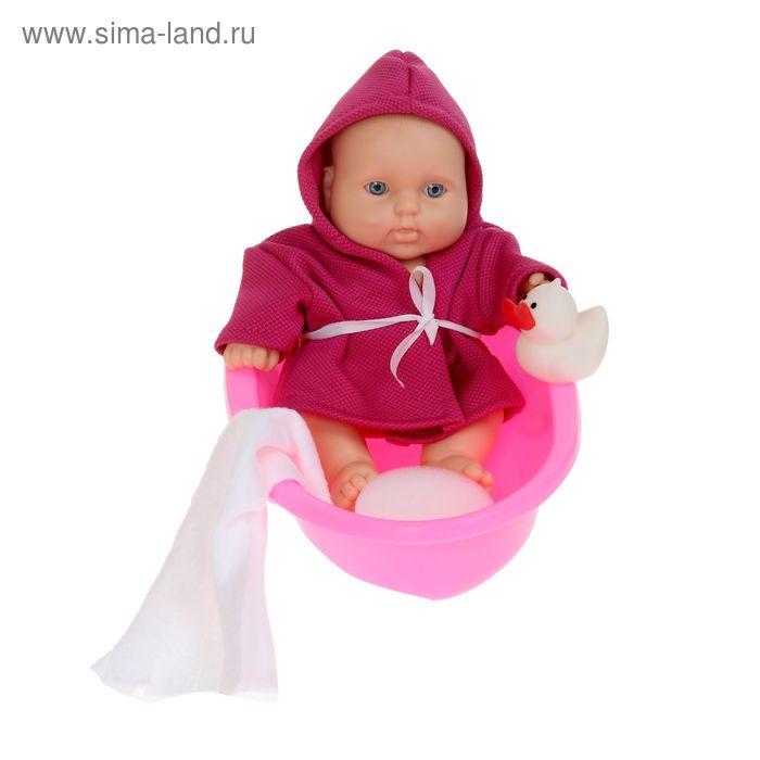 Набор «Карапуз-девочка в ванночке» с аксессуарами, МИКС