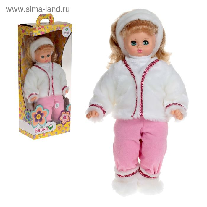 """Кукла """"Вероника 4"""" со звуковым устройством, 50 см"""
