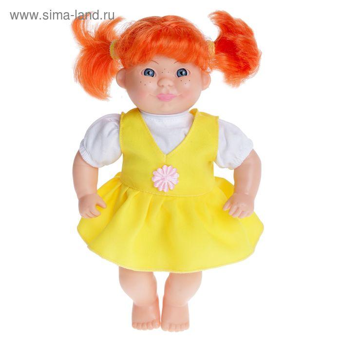 """Кукла """"Полинка 4"""""""