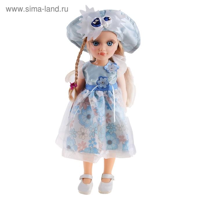 """Кукла """"Анастасия Незабудка"""", со звуковым устройством"""