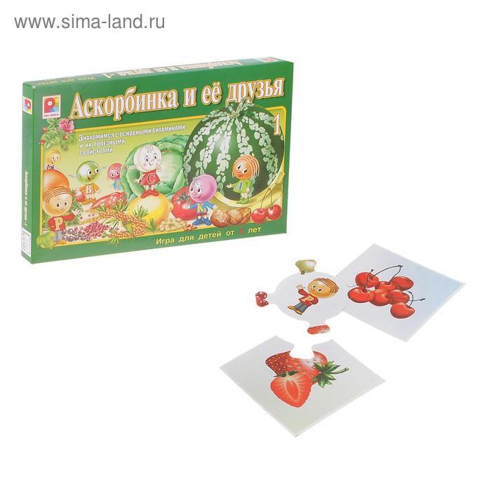 """Настольная игра """"Аскорбинка и ее друзья-1"""""""