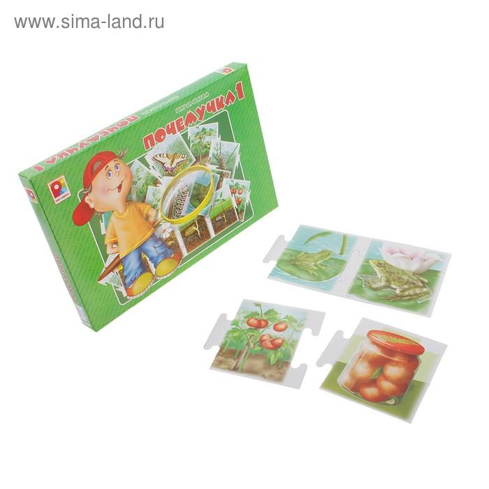 "Настольная игра ""Шаг за шагом: Почемучка-1"""