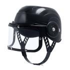 """Шлем полицейского """"Отряд особого назначения"""""""