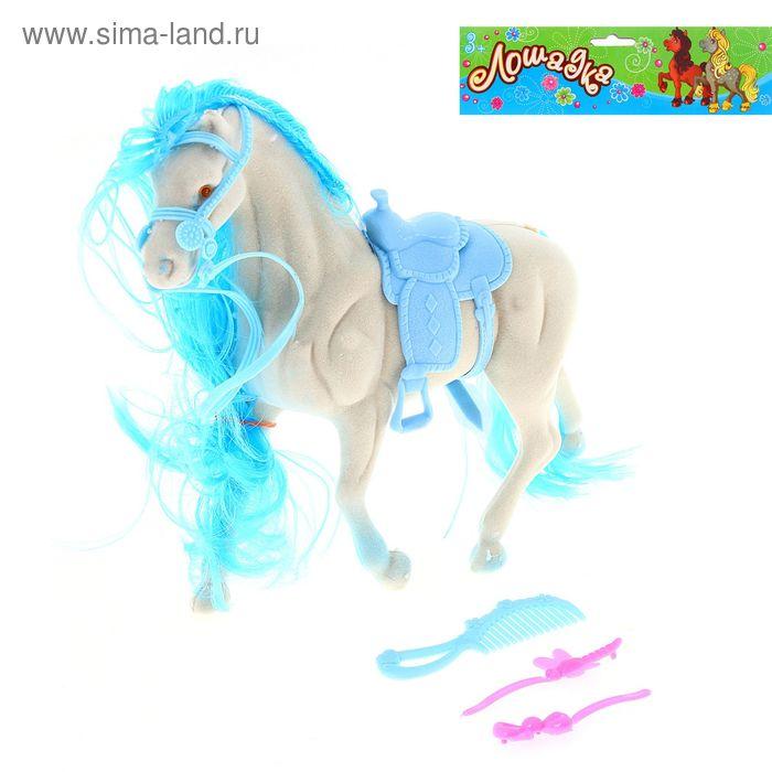 Лошадь для принцессы с аксессуарами, цвета МИКС