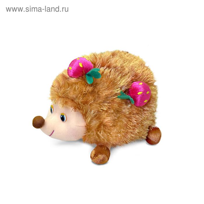 Мягкая игрушка «Ёжик с ягодами» музыкальная