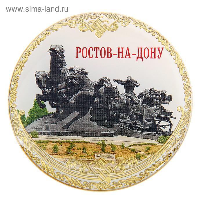 """Магнит """"Ростов-на-Дону"""""""