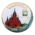 """Магнит """"Челябинск"""""""