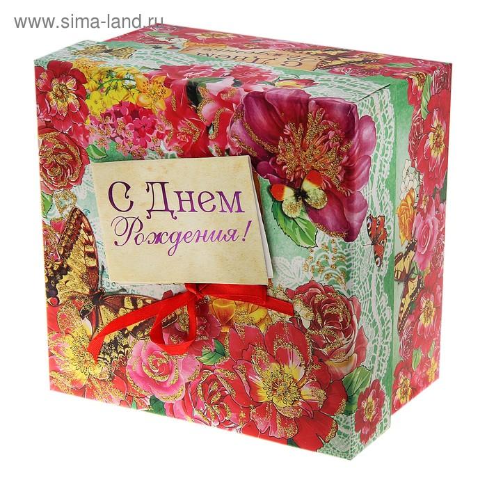 """Подарочная коробка """"С днем Рождения"""""""