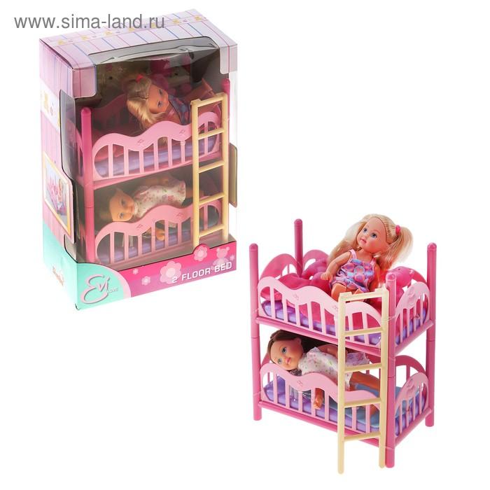 Кукла Еви 2 штуки, с кроваткой