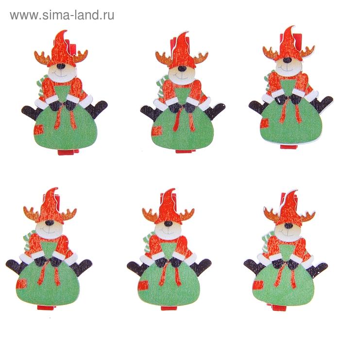 """Прищепки декор новогодние """"Олень в шапочке"""", набор 6 штук"""