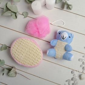 Набор банный 3 предмета: игрушка-мочалка, губка, мочалка, цвет розовый Ош