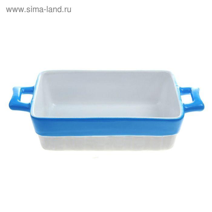 """Форма для запекания керамическая 500 мл """"Стиль"""", голубая"""