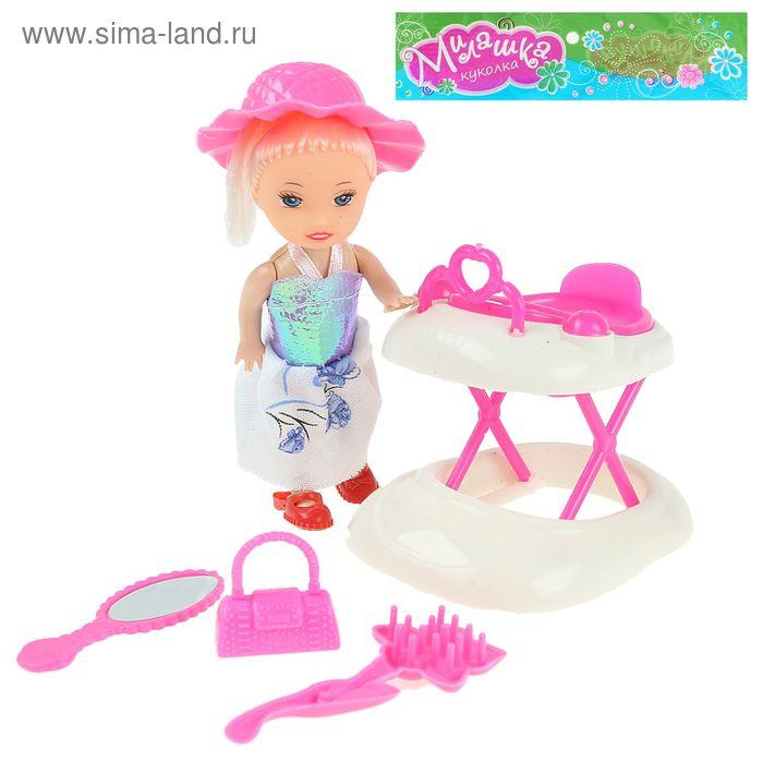 Кукла-малышка в ходунках с аксессуарами, МИКС