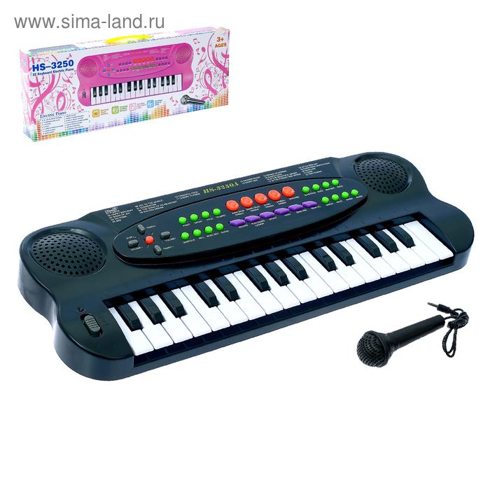 Синтезатор «Музыкальная игра» с микрофоном, 32 клавиши