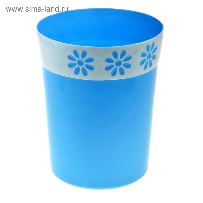 """Ведро для мусора """"Мэлари"""", цвет синий"""