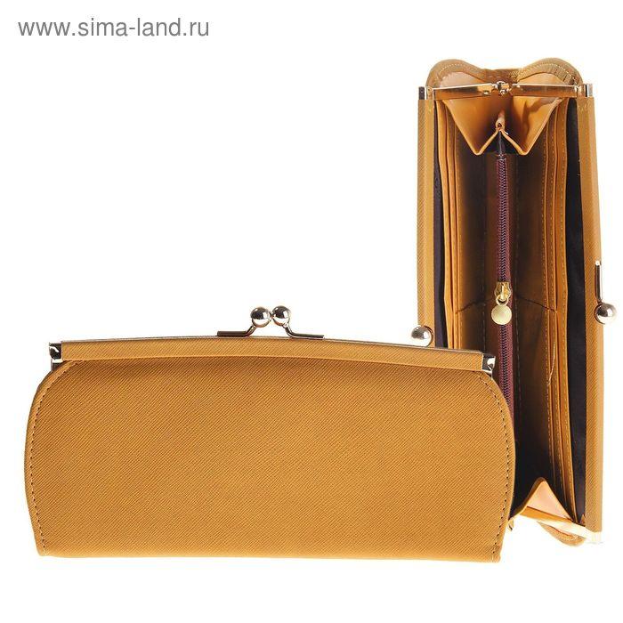 """Кошелёк женский """"Рапсодия"""" 3 отдела на рамке, отдел для кредиток, цвет светло-коричневый"""