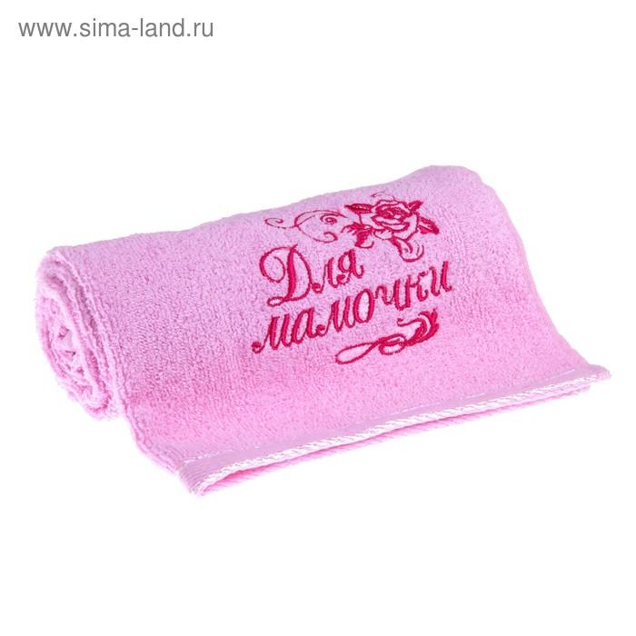 """Полотенце с вышивкой """"Для мамочки"""" 48 х 90 см, 450 гр/м2"""