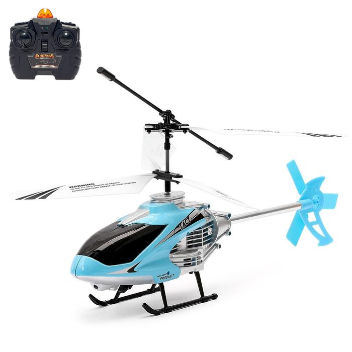 Вертолет радиоуправляемый, со световыми эффектами, цвета МИКС
