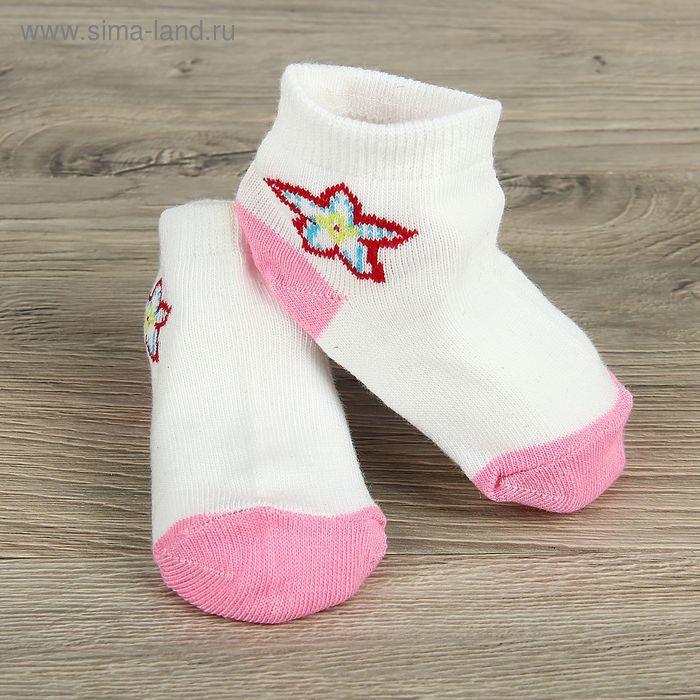 Носки детские Collorista Звезда, S/0-1 г., цвет микс