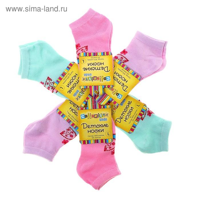 Носки детские Collorista Улитка, L/2-3 г., цвет микс