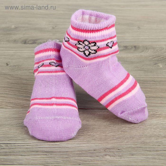 Носки детские Collorista Ромашка, S/0-1 г., цвет микс