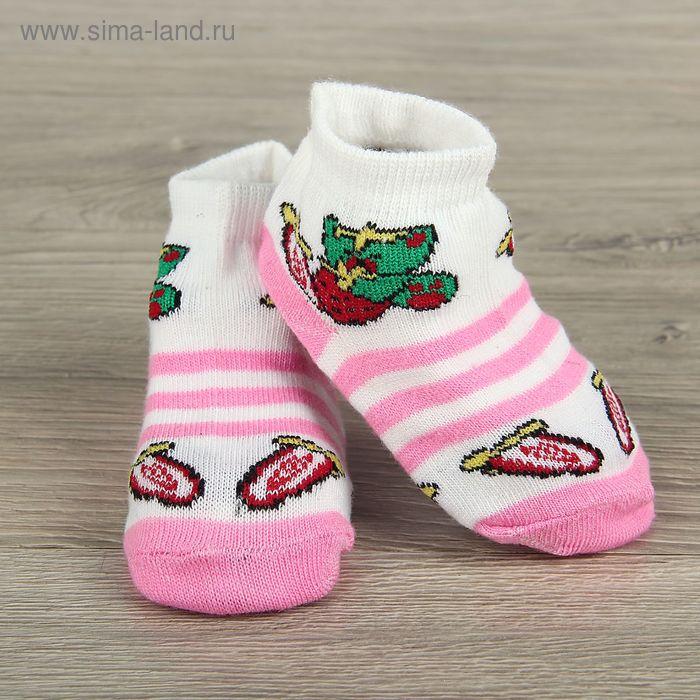 Носки детские Collorista Мишка, M/1-2 г., цвет микс