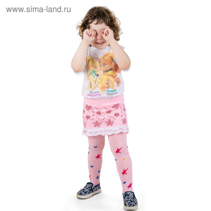 """Колготки детские с юбкой """"Цветочек"""", M/2-3 года, 86-92 см"""