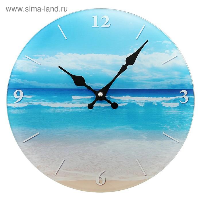 """Часы настенные из стекла """"Морской берег"""""""