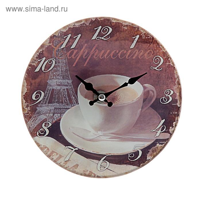 """Часы настенные из стекла с подставкой """"Утро в Париже"""""""