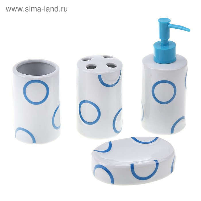"""Набор для ванной """"Стайл"""" 4 предм. (Мыльница, 2 стакана, дозатор для мыла) голубой"""