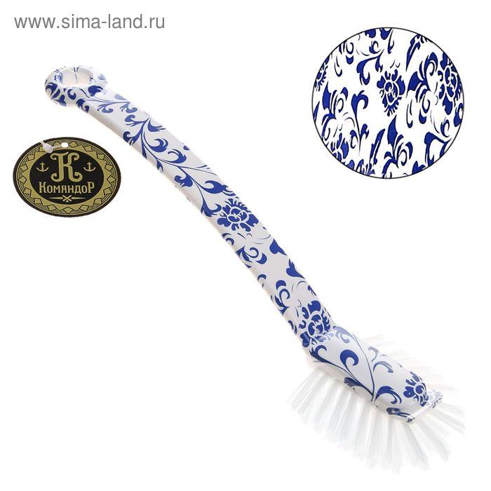 """Щетка для посуды прямоугольная """"Голубой узор""""25 см"""