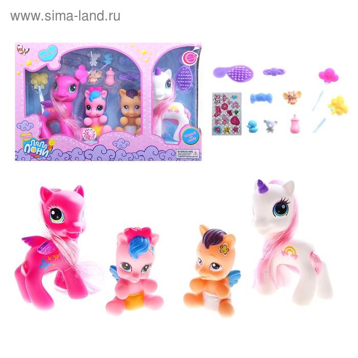 """Пони """"Ляля"""" с аксессуарами, в наборе 4 пони, световые эффекты,"""