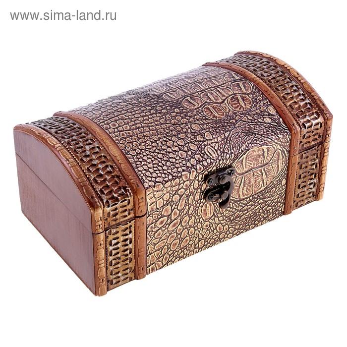 """Шкатулка Антиквар """"Золотой питон"""""""