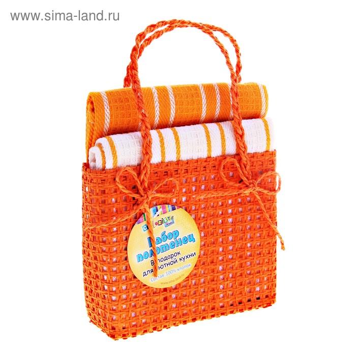 Набор полотенец для кухни Gift Orange 38*63 см, 2 шт, вафельное