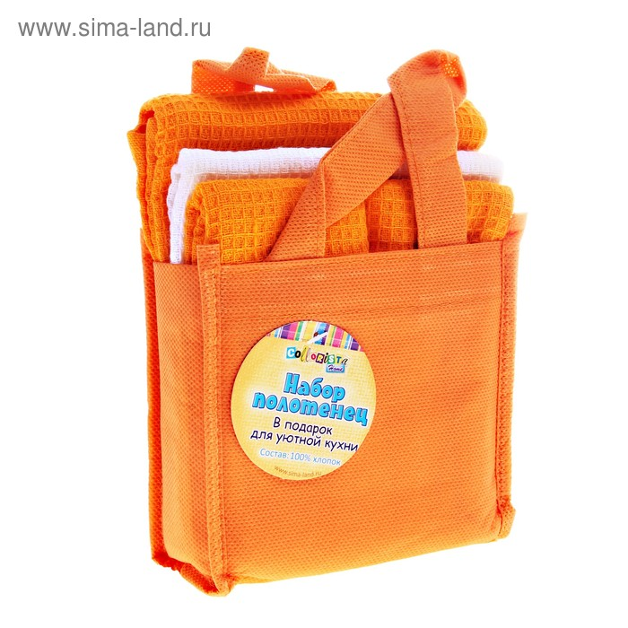 Набор полотенец для кухни Honey Orange 38*63 см, 3 шт, вафельное